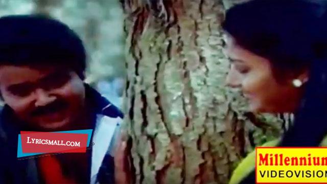 Photo of Koottil Ninnum Lyrics | Thaalavattam Malayalam Movie Songs Lyrics