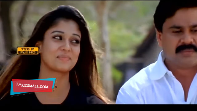 Photo of Arikathayaro Lyrics | Bodyguard Malayalam Movie Songs Lyrics