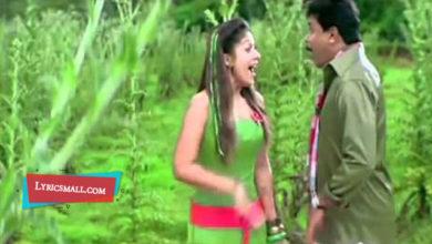 Photo of Perilla Rajyathe Lyrics | Bodyguard Malayalam Movie Songs Lyrics