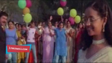 Photo of Chiri Chiriyo Lyrics | Chronic Bachelor Malayalam Movie Songs Lyrics