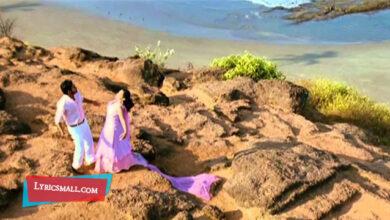 Photo of Ente Mohangalellam Lyrics | Violin Malayalam Movie Songs Lyrics