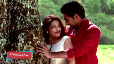 Photo of Kaanamullal Lyrics | Salt N Pepper Malayalam Movie Songs Lyrics