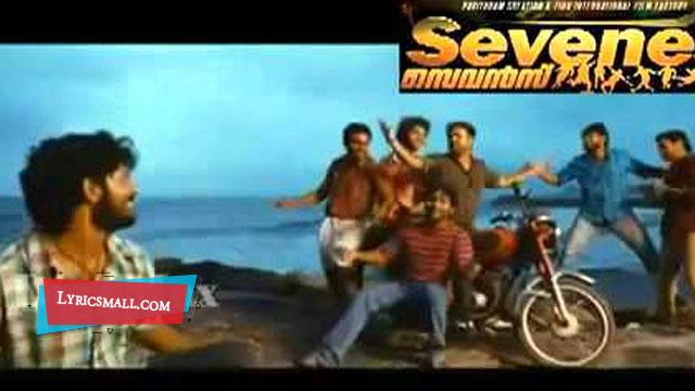Photo of Kaalamonnu Kaalaal Lyrics | Sevenes Malayalam Movie Songs Lyrics