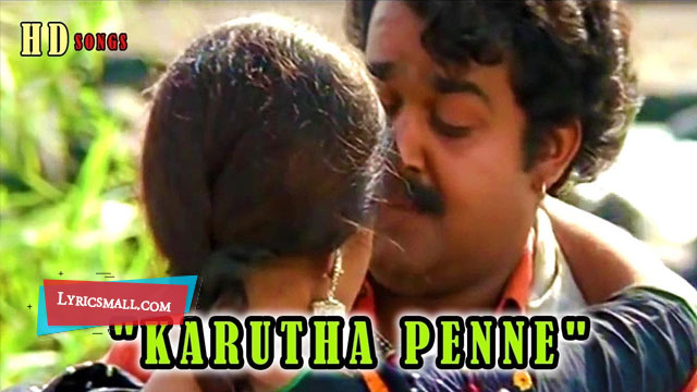 Photo of Karutha Penne Lyrics | Thenmavin Kombath Movie Songs Lyrics