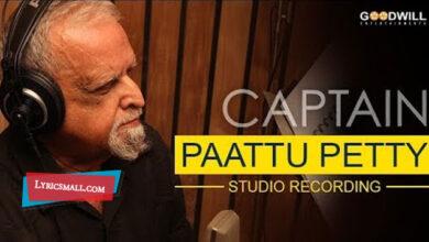 Photo of Paattu Petty Lyrics   Captain Malayalam Movie Songs Lyrics