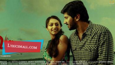 Photo of Ee Pakalariyathe Song Lyrics | Theevram Malayalam Movie Song Lyrics