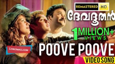 Photo of Poove Poove Paalappoove Lyrics | Devadoothan | Movie Songs Lyrics
