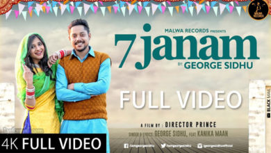 Photo of 7 Janam Song Lyrics | George Sidhu Punjabi Song 7 Janam Lyrics