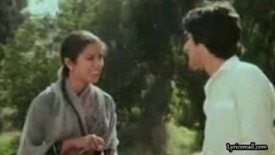 Photo of Aadi Vaa Katte Song Lyrics | Koodevide Malayalam Movie Songs Lyrics