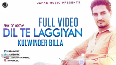 Photo of Dil Te Laggiyan Song Lyrics | Punjabi Song Dil Te Laggiyan Lyrics