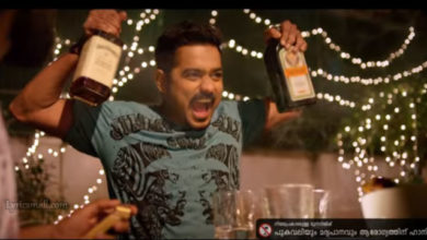 Photo of Kinavano Song Lyrics | Honey Bee 2 Movie Songs Lyrics