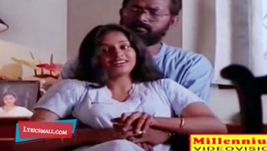 Photo of Manjinte Lyrics | Mazha Malayalam Movie Songs Lyrics