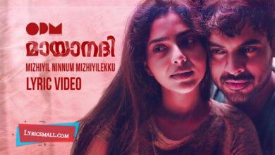 Photo of Mizhiyil Ninnum Lyrics | Mayaanadhi Movie Songs Lyrics