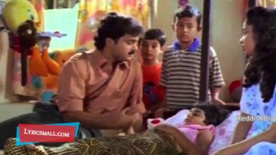 Photo of Neelanilaavin Lyrics | Priyam Movie Songs Lyrics