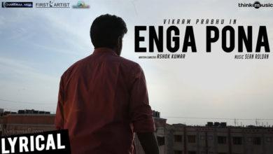Photo of Enga Pona Song Lyrics | Neruppu Da Tamil Movie Songs Lyrics