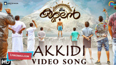 Photo of Akkidi Song Lyrics | Himalayathile Kashmalan Malayalam Movie Song Lyrics