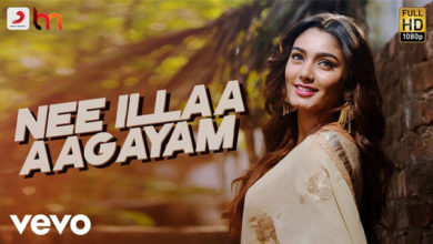 Photo of Nee Illaa Aagayam Song Lyrics | Rangoon Tamil Movie Songs Lyrics