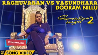 Photo of Dooram Nillu Song Lyrics | VIP 2 Tamil Songs Lyrics