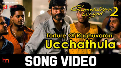 Photo of Ucchathula Song Lyrics | VIP 2 Tamil Songs Lyrics