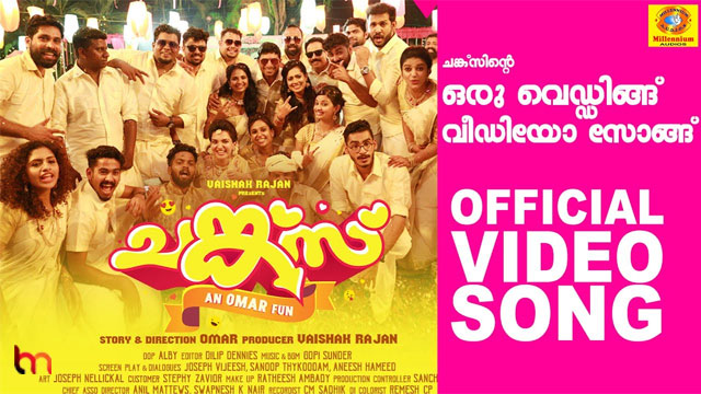 Photo of Chekkanum Pennum Song Lyrics | Chunkzz Malayalam Songs Lyrics