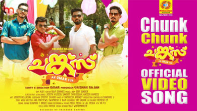 Photo of Chunk Chunk Chunkzz Song Lyrics | Chunkzz Malayalam Songs Lyrics