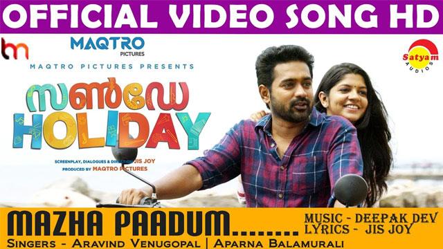 Photo of Mazha Paadum Song Lyrics |  Sunday Holiday Malayalam Songs Lyrics