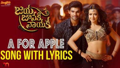 Photo of A For Apple Song Lyrics | Jaya Janaki Nayaka Telugu Songs Lyrics
