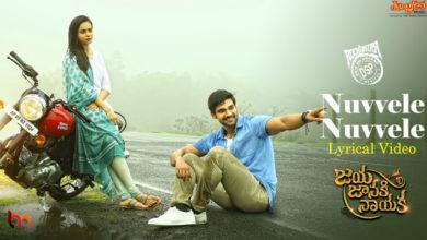 Photo of Nuvvele Nuvvele Song Lyrics | Jaya Janaki Nayaka Telugu Songs Lyrics