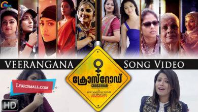 Photo of Veerangana Song Lyrics | Crossroad Malayalam Movie Song Lyrics