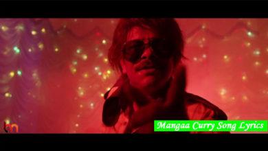 Photo of Mangaa Curry Song Lyrics | Cuban Colony Movie Songs Lyrics