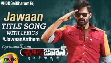 Photo of Jawaan Title Song Lyrics | Jawaan Telugu Movie Song Lyrics
