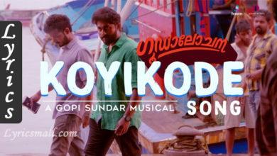 Photo of Koyikode Song Lyrics | Goodalochana Malayalam Movie Songs Lyrics