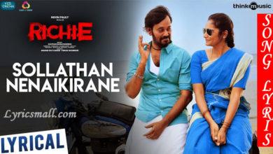 Photo of Sollathan Nenaikirane Song Lyrics | Richie Tamil Movie Song Lyrics