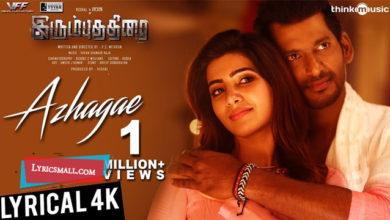 Photo of Azhage Song Lyrics | Irumbu Thirai Tamil Movie Azhage Lyrics