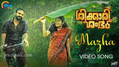 Photo of Mazha Song Lyrics | Shikkari Shambhu Malayalam Mazha Lyrics