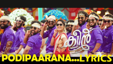 Photo of Podipaarana Song Lyrics | Queen Malayalam Movie Podipaarana Lyrics