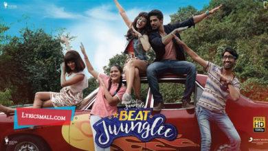 Photo of Beat Junglee Song Lyrics | Dil Juunglee Hindi Movie Songs Lyrics