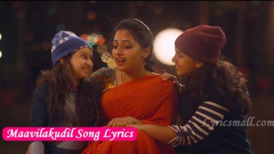 Photo of Maavilakudil Song Lyrics | Ramante Edanthottam Movie Songs Lyrics
