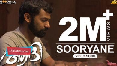 Photo of Sooryane Song Lyrics | Aadhi Malayalam Movie Sooryane Song Lyrics