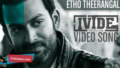 Photo of Etho Theerangal Lyrics | Ivide Malayalam Movie Songs Lyrics