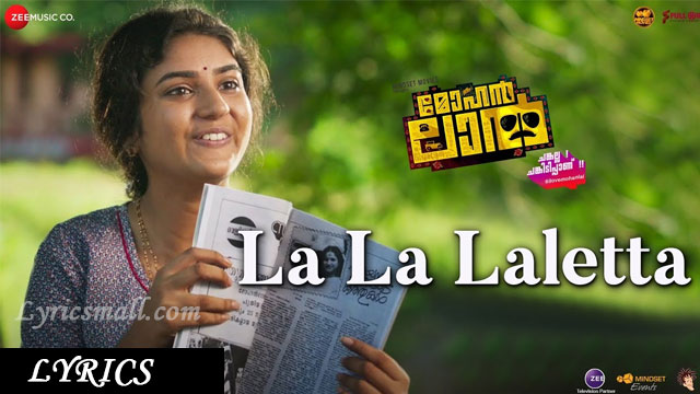 Photo of La La Laletta Song Lyrics | Mohanlal Movie Songs Lyrics