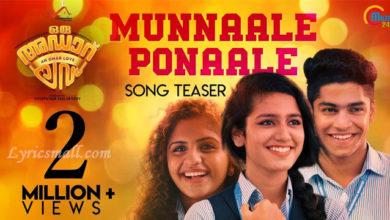 Photo of Munnaale Ponaale Song Lyrics | Oru Adaar Love Movie Songs Lyrics