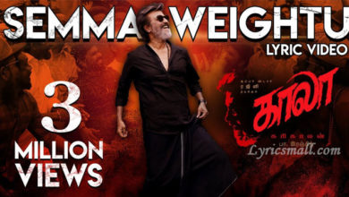 Photo of Semma Weightu Song Lyrics | Kaala Tamil Movie Songs Lyrics