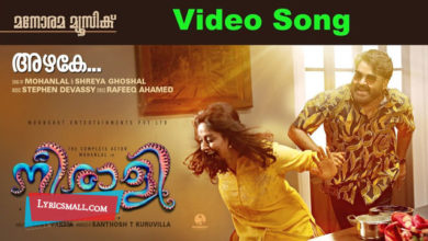 Photo of Azhake Azhake Song Lyrics | Neerali Movie Songs Lyrics