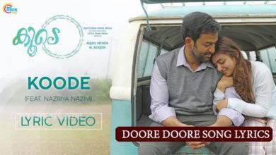 Photo of Doore Doore Lyrics | Koode Malayalam Movie Songs Lyrics