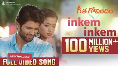 Photo of Inkem Inkem Inkem Kaavaale Song Lyrics | Geetha Govindam Songs Lyrics