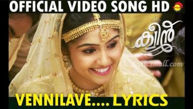 Photo of Vennilave Song Lyrics | Queen Movie Songs Lyrics