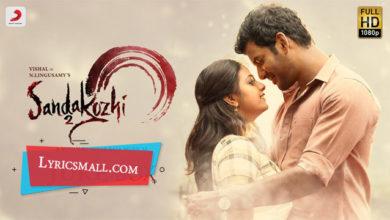 Photo of Alaalaa Lyrics | Sandakozhi 2 Tamil Movie Songs Lyrics