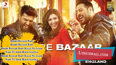 Photo of Bhare Bazaar Lyrics | Namaste England Movie Songs Lyrics