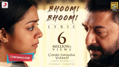 Photo of Bhoomi Bhoomi Song Lyrics | Chekka Chivantha Vaanam Songs Lyrics